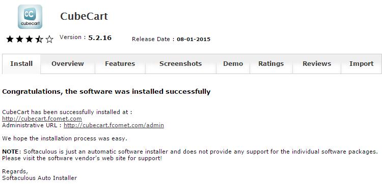 Successful CubeCart installation via Softaculous