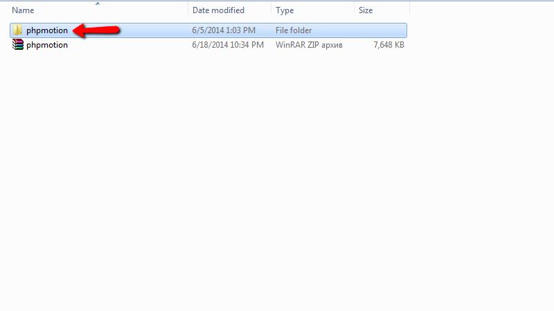 preparing-the-files